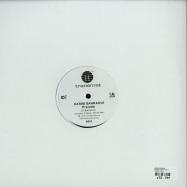 Back View : Karim Sahraoui - ETERNAL LIFE EP PART.2 - Transmat / MS 93