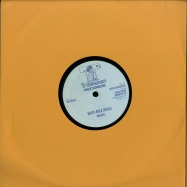 Back View : Happy Love / Wackie - LOVE WE ALL NEED / ROOTS ROCK SPECIAL (10 INCH) - Digikiller / DKR 209