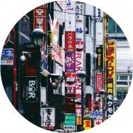 Back View : Markus Suckut - NEW LIFE EP - Rekids / Rekids116