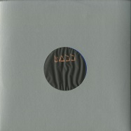Back View : CMD Q - LONG DISTANCE CALL - Kann Records / Kann35