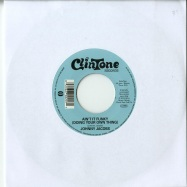 Back View : David Camon - KEEP ON DOING YOUR FUNKY THING (7 INCH) - Ace Records / BGPS 061