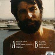 Back View : Rocko Schamoni - MUSIK FUER JUGENDLICHE (LP) - Tapete / 05174201