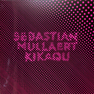 Back View : Petar Dundov / Sebastian Mullaert - 20 YEARS COCOON RECORDINGS EP6 - Cocoon / CORLP049_6