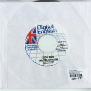 HOLY MOUNT ZION (7 INCH)