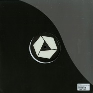 Back View : Logotech - SUB LUNAR EP (MATTIAS FRIDELL REMIX) - Spectral Rebel / SPR001