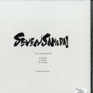 Back View : viDa - Seven Samurai 003 - Seven Samurai / SS003Z