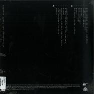 Back View : Andreas Dorau - DAS WESENTLICHE (LP) - Tapete / TR442 / 05173351