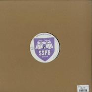 Back View : RHYW - LURK LATE - Seilscheibenpfeiler Schallplatten Berlin / SSPB011