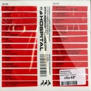SICK MUSIC 3 (2CD)