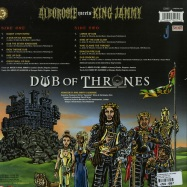 DUB OF THRONES (LP)