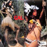 Back View : Gal Costa - INDIA (LP) - Mr. Bongo / MRBLP149