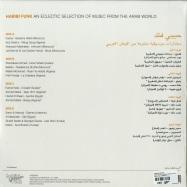Back View : Various Artists - Habibi Funk: An Eclectic Selection (2LP+MP3) - Habibi Funk / HABIBI007-1