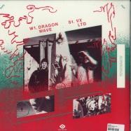 Back View : Dazion - DRAGON WAVE/VX LTD - Safe Trip / ST 013