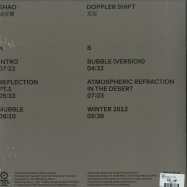 Back View : Shao - Doppler Shift (LP + MP3) - Tresor / Tresor306