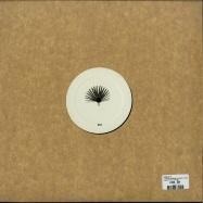 Back View : Pizzicatto - U (HOWL ENSEMBLE REMIX) (VINYL ONLY) - Lespalmes Discs / LSPD001
