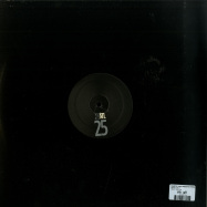 Back View : Kemetic Just presents Terrance Downs - HERE FOR IT - NDATL / NDATL025