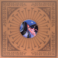Back View : Phonique - MOON MOODS - Bar 25 Music / Bar25-121V