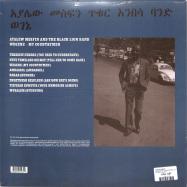Back View : Ayalew Mesfin - WEGENE (MY COUNTRYMAN) (LP) - Now Again / NA5193LP