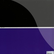 Back View : Gaiser - SOME SLIP, ELASTRIK - Minus / Minus112