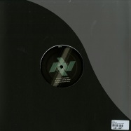 Back View : Maris - FORCEPS EP - Wrong State Recordings / WS009