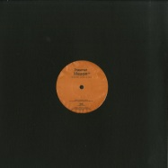 Back View : Traumer - MEZON EP - All Inn Records / ALLINN029