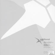 Back View : M.Forshaw / Amplified - AMPLIFY THE FORCE EP - Miditonal / midi001