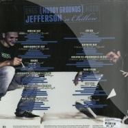MUDDY GROUNDS (LP, BLUE MARBLED VINYL)