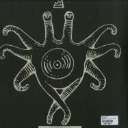Back View : Ivan Latyshev - My M My S - Spaghetti Monster / SPM010 + STICKER