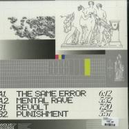 Back View : Alignment - THE SAME ERROR EP - Involve Records / inv023