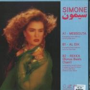 Back View : Simone - MABSOUTA (OFFICIAL REISSUE) - Thank You / THANKYOU004