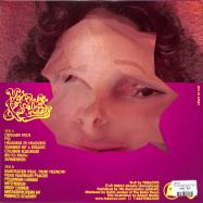 Back View : Tobacco - HOT WET & SASSY (LTD BLACK & CLEAR LP + MP3) - Ghostly International / GI366LPC1 / 00141951