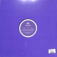 Back View : Battles - JUICE B MIXED (LTD EP + MP3) - Warp Records / WAP447