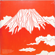 Back View : Susumu Yokota - ACID MT.FUJI (LTD RED/ORANGE VINYL , 2X12) - Midgar / MDGEM01ORANGE