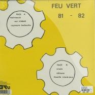 Back View : Super DJata Band - VOL. 2 YELLOW (LP) - KS Reissues / KSRE 16N
