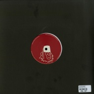 Back View : The Organ Grinder - BREAD & BUTTER EP (RED MARBLED VINYL) - Room Service US / Room 03