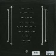 CRYPTIC (GREEN & BLACK SPLATTERED LP)