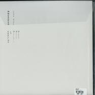 Back View : Gene Hunt - FEELING IT - Midnight Shift / MNSX010