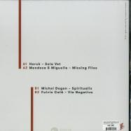 Back View : Herck, Mendoza & Miguelle, Michel Degen, Fulvio Cala - SANGUINA 003 - VARIOUS ARTISTS - Sanguina Records / SNG003