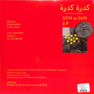 Back View : Guedra Guedra - SON OF SUN EP - On The Corner / OTCR12015 / 05196861
