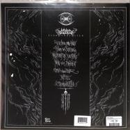Back View : Imha Tarikat - STERNENBERSTER (LTD VIOLET 180G LP) - Soulfood Import / WOLF120LPV