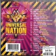 UNIVERSAL NATION SESSION - SESSION 1 - MIXED BY MAJOR BRYCE (CD)