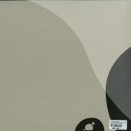 Back View : Traian Chereches - JJ EP (PETRE INSPIRESCU REMIX) (180G / VINYL ONLY) - Sleep is Commercial / sicltd006