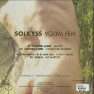 Back View : Various Artists - SOLKYSS VOLYM FEM - Solkyss / SOLKYSS5