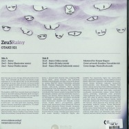 Back View : Zeu5 - Rainy - Otake Records / Otake021