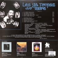 Back View : Les Ya Toupas Du Zaire - LES YA TOUPAS DU ZAIRE (LP) - Rebirth On Wax / ROW004LP