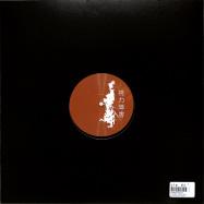 Back View : Giorgio Maulini - CHEEBAH (VINYL ONLY) - Blind Vision Dubs / BVD018