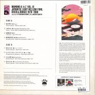 Back View : Various (Slctd By Dj Yoshizawa Dynamite & Chintam) - WAMONO A TO Z VOL.3 (LP) - 180G / 180GWALP03