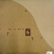 Back View : S-Max - COSMO ANARCHY EP VOL. 1 - Telegraph / TEL035