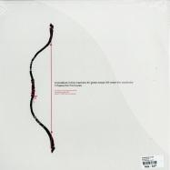 MONDEGREEN (LTD 180G VINYL + MP3)