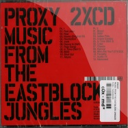 MUSIC FROM THE EASTBLOCK JUNGLES (2XCD)